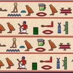 Mi nombre en jeroglífico egipcio – 1º ESO